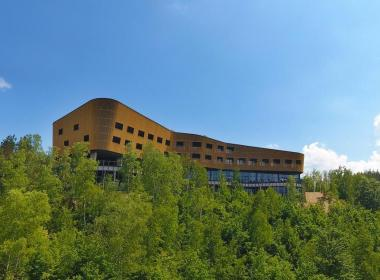 Tarčin Forest Resort & Spa MGallery by...